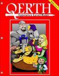 RPG Item: Qerth Apprentice Level Rules
