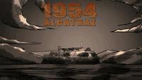 Video Game: 1954 Alcatraz