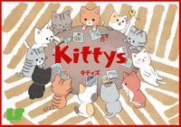 Board Game: Kittys