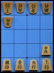 Board Game: Microshogi