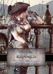 Board Game Accessory: Gloom of Kilforth: Dark Gloom Expansion Pack