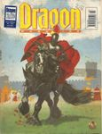 Issue: Dragon Magazine (Issue 3 - Jul 1995)