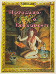 RPG Item: Hexenzauber & Druidenkraft