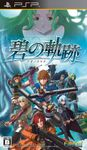Video Game: The Legend of Heroes: Trails of Azure