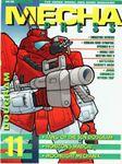Issue: Mecha Press (Issue 11 - Feb/Mar 1994)
