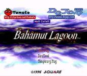 Video Game: Bahamut Lagoon