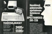 Hardware Manufacturer: Spectravideo