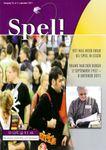 Issue: Spel! (Jaargang 15, nr 2 - dec 2011)