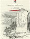 RPG Item: Gods of the Giants: Annam