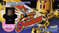 Video Game: Bomberman B-Daman