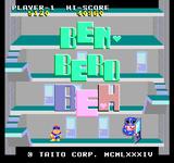 Video Game: Ben Bero Beh