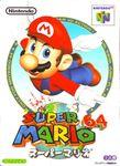 Video Game: Super Mario 64