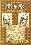 Board Game: Sekigahara 1600