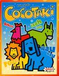 Board Game: Cuckoo Zoo