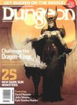 Issue: Dungeon (Issue 110 - May 2004) / Polyhedron (Issue 169)