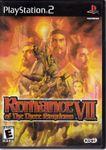 Video Game: Romance of the Three Kingdoms VII
