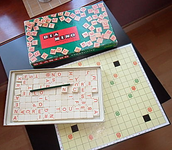 Board Game: Diamino compétition