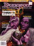 Issue: Dungeon (Issue 78 - Jan 2000)