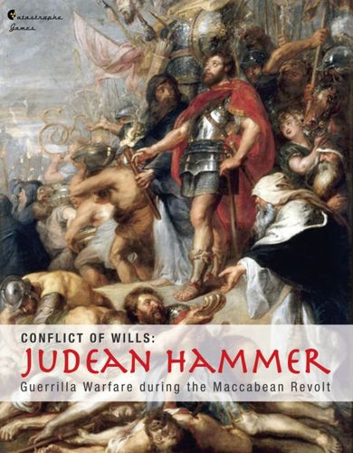 Board Game: Judean Hammer