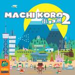 Board Game: Machi Koro 2