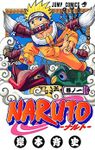 Setting: Naruto