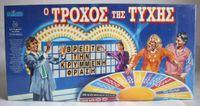 Board Game: Wheel of Fortune