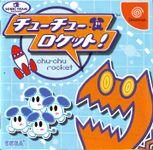 Video Game: ChuChu Rocket!