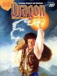 Issue: Dragon (Issue 207 - Jul 1994)