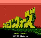 Video Game: Famicom Wars