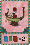 Board Game: Nefertiti: La Barque Solaire