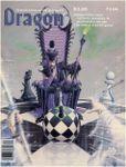 Issue: Dragon (Issue 118 - Feb 1987)