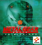 Video Game: Metal Gear Solid:  VR Missions