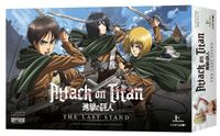 Board Game: Attack on Titan: The Last Stand