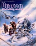 Issue: Dragon (Issue 178 - Feb 1992)