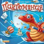 Board Game: Pictomania