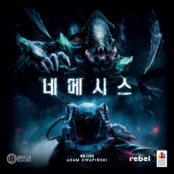 네메시스 (Korean Edition)