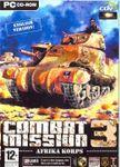 Video Game: Combat Mission: Afrika Korps