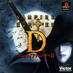 Video Game: Vampire Hunter D