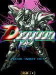 Video Game: Dogyuun