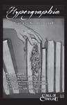 Issue: Hypergraphia (Issue 1 - Nov 2018)