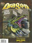 Issue: Dragon Annual 3