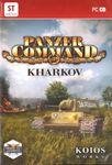 Video Game: Panzer Command: Kharkov
