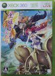 Video Game: Mushihimesama Futari