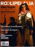 Issue: Roolipelaaja (Issue 15 - May 2008)