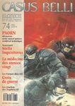 Issue: Casus Belli (Issue 74 - Mar 1993)