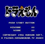 Video Game: Doraemon