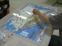 Board Game: The Caucasus Campaign