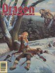 Issue: Dragon (Issue 140 - Dec 1988)