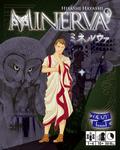 Board Game: Minerva