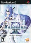 Video Game: Xenosaga Episode III: Also sprach Zarathustra